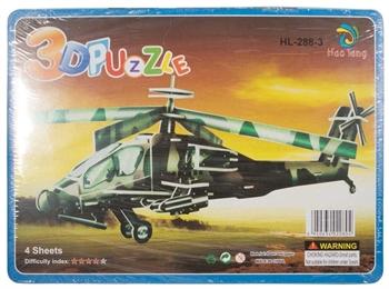 3D puslespil - Militær helikopter