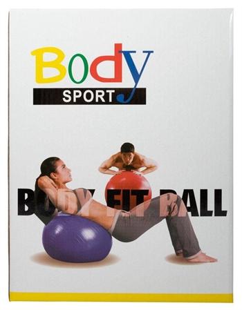 Træningsbold - Lyserød- 75cm i diameter - Fitnessbold